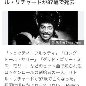 King Of Rock'n Roll