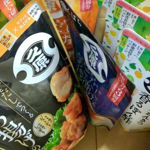 久原醤油の九州かんきつかおるポン酢