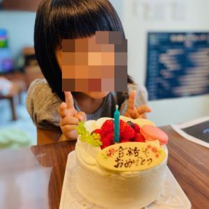 【英語教育】6歳で英検5級受かった話