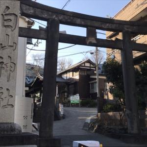 白山寺社  (東京都文京区白山5丁目31−26)、2019-1-20