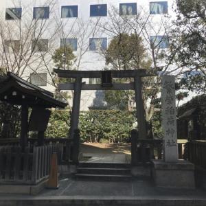 繁盛稲荷神社  (東京都江東区木場2丁目18−12)、2019-1-27