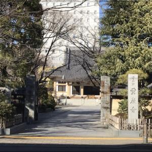 霊厳院 江戸六地蔵  (東京都江東区白河1丁目3−32)、2019-1-27