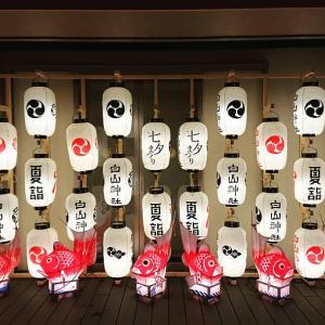 七夕祭り✨