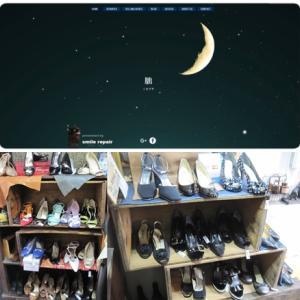 靴 販売 ヨシノヤ カネマツKanematsu ダイアナDAIANA 静岡