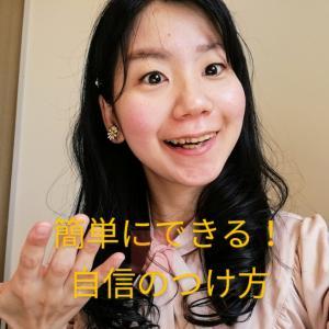 【お知らせ】Youtubeで悩み解決の動画配信スタート!