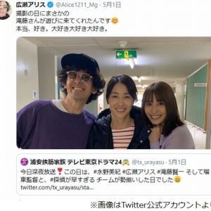 【テレビ】広瀬アリス、滝藤賢一を「勝手に親友と思ってる」