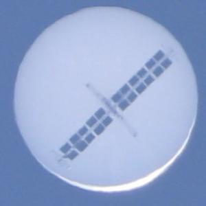 【宮城】仙台市上空に謎の白い球体 気象台「不明」 自衛隊「わからない」 国交省「引き続き注視する」