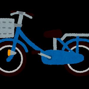 【事案】「あなたたちに憧れる」。男が10代の女性2人を、カゴに空き缶を積んだ自転車で追いかける。福岡市中央区西公園