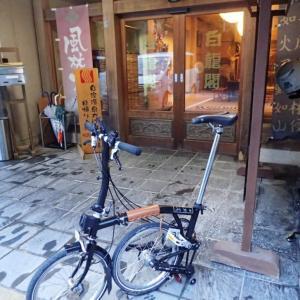 車なしでも行ける!公共交通機関と自転車輪行登山のススメ