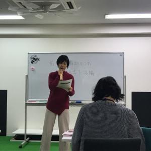 前者後者論ユニバーシティ4期 日常生活・社会生活編