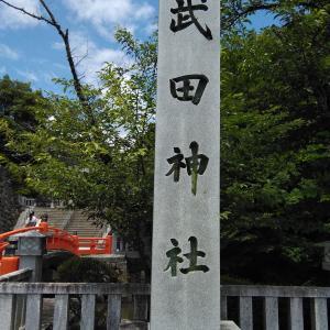 他都道府県外への移動自粛解除で、土日、山梨に行ってきました。『武田神社』は良かったです。