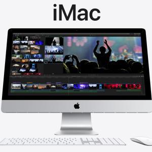 最新型のiMacは第10世代の10コアi9プロセッサを搭載!