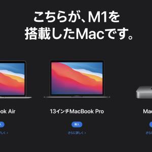Apple M1チップ搭載MacとEIZOモニターの互換性
