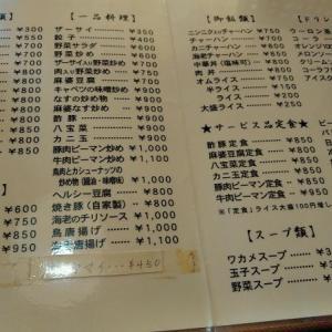 東船橋担々麺@おき松