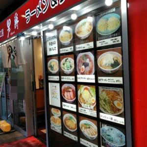 前菜4点盛りのクオリティに度肝を抜かれる@中華麺工房 男爵