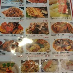 全ての麺メニューを食べつくしたい@中華料理五十番
