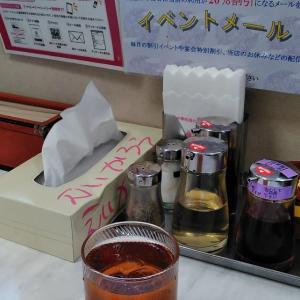 ラーメンおにぎり2個セット@中華料理 栄香楼