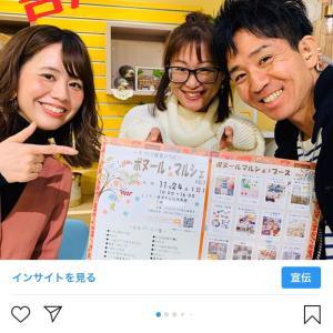 告知出演&ボヌールマルシェ出店者ご紹介③ 【佐賀県唐津市イベント】