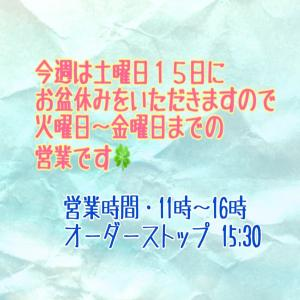 カフェドリンクはテイクアウト可能です☆ 【雑貨カフェ / ハンドメイド雑貨のお店】