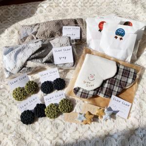 クリスマスハッピーバッグも届きました☆ 【雑貨カフェ/佐賀県唐津市】
