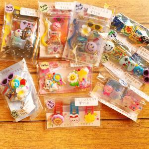 可愛いモノが好きなアナタにおすすめ♡ キャンディバッグ&デコ雑貨ご紹介♪   佐賀県雑貨屋