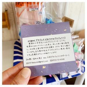 お知らせと来週のカフェ営業日☆  雑貨カフェ/佐賀県雑貨屋