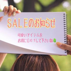 SALEアイテムも対象♪ 送料無料キャンペーンは今月まで☆ 雑貨カフェ/佐賀県雑貨屋