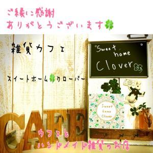 カフェを始めるきっかけになった子育てと移住生活。 佐賀県雑貨屋/雑貨カフェ/ハンドメイド雑貨屋