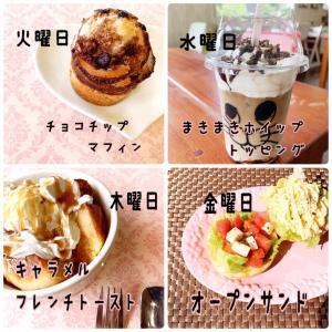 久しぶりに日曜日は、のんびりと…    雑貨カフェ/佐賀県唐津市ハンドメイド雑貨