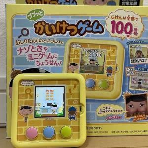 おしりたんてい液晶携帯ゲーム購入した感想!買う前に知りたかった実物サイズ。。