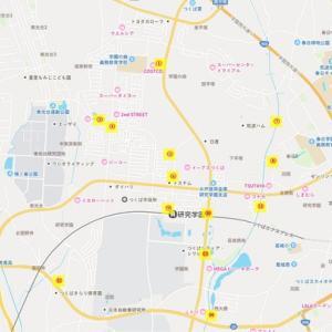 研究学園周辺の筑波山ビューポイントを紹介します!