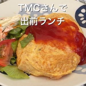 今日のお昼は、久しぶりにTMCさんで出前を取ってランチをしました「孝」の出前はお店で食べ...