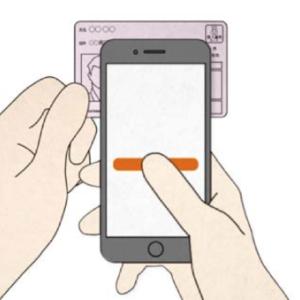 iPhone使って1人10万円の特別定額給付金オンライン申請完了