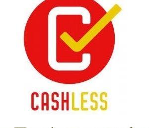 【増税後最強!】審査無し・年会費ゼロで7%還元を実現する最強のカードはこれだ!陸マイラーのキャッシュレスは新時代へ…