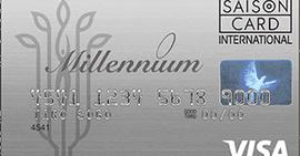 【緊急速報】滅多にポイントサイトに出ない激レア年会費無料のカードで11,100円相当を獲得可能!圧倒的な高還元の秘密はポイント2重取りが可能!コンビニでもザクザク貯まります!!
