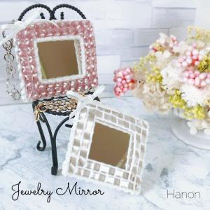 Lesson♡小物系作品がブーム【Jewelry Picco】【Jewelry Mirror】