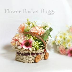小さな花籠にお花をいっぱい詰めて♡【Flower Basket 〜Buggy〜】
