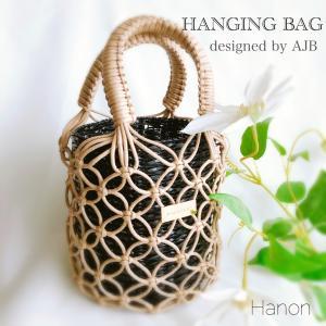 ふんわり可愛く♡秋色カラーで【HANGING BAG】
