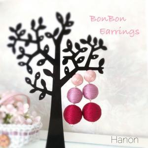 ほっこり暖かな雰囲気のアクセサリー【BonBon】