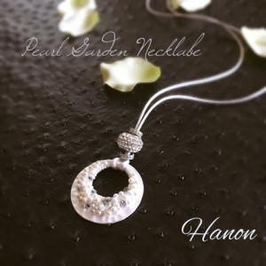 Lesson♡盛り盛りパールとスワロフスキー【Pearl Garden Necklace】