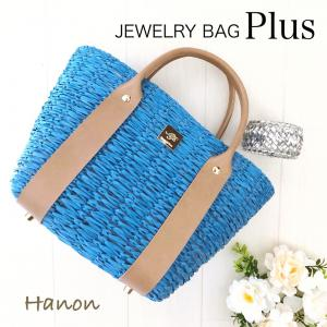 Lesson♡1dayディプロマ♪認定コース【JEWELRY BAG  Plus】