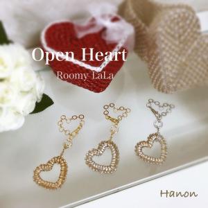 Lesson♡やっぱりハートは可愛いです♪【Open Heart】