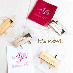 新デザインのブランドタグをつけて♡【JEWELRY BAG  Plus】