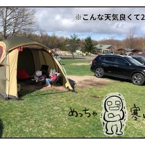 GWに冬キャンプ。その1