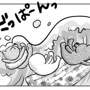 多々戸で波遊び&河津七滝の温泉キャンプ!