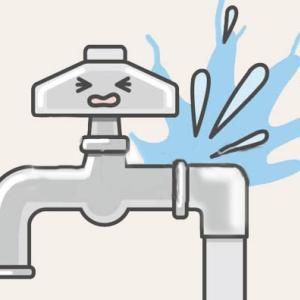 人間から水が漏れる