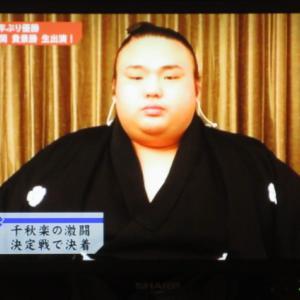 大相撲、貴景勝優勝!