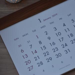 北の住まい設計社のカレンダーのレフィルを買いました