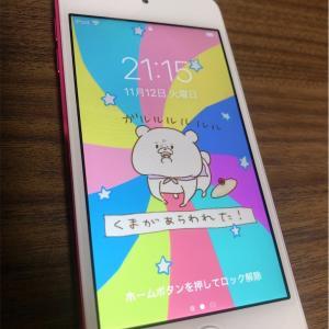 iPodロック画面