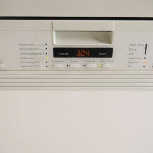 ミーレ食洗機 メンテナンス